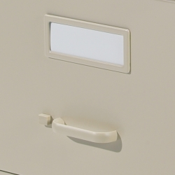 Thumb Latch, Drawer Pull and Label Holder Feature Thumbnail